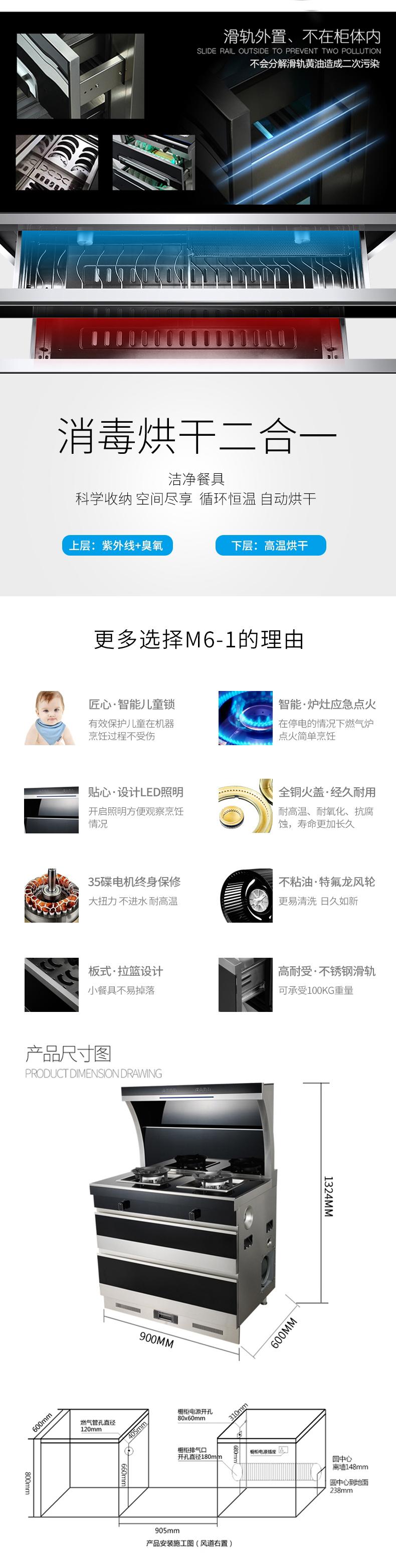 歐帝M6-1_04.jpg