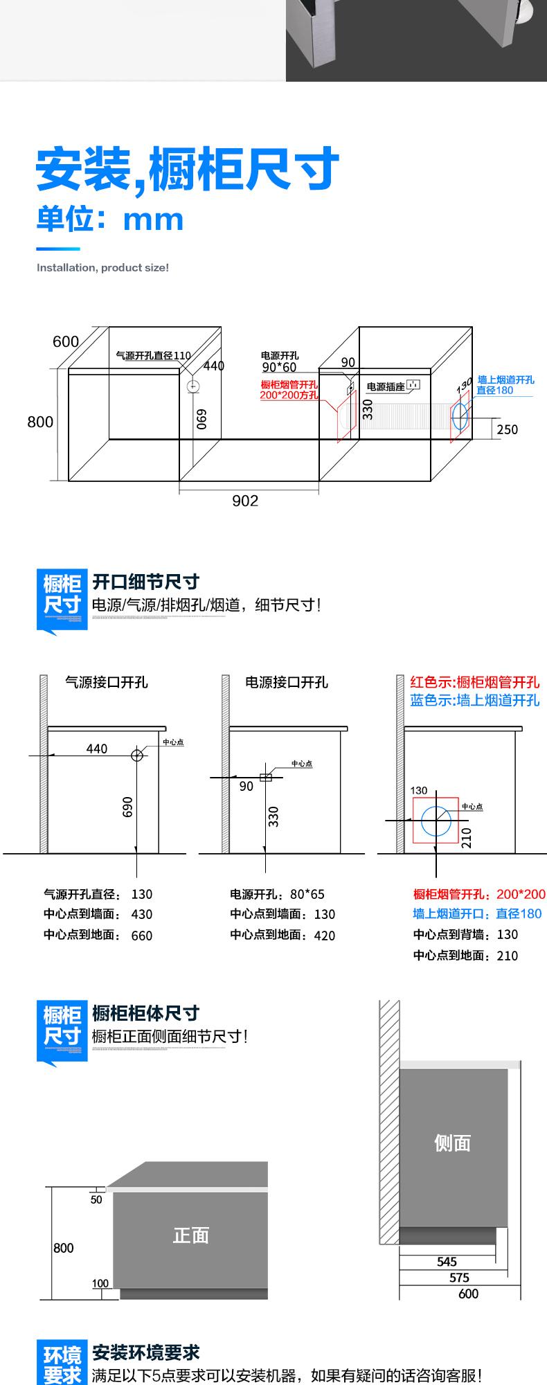 M5_11.jpg