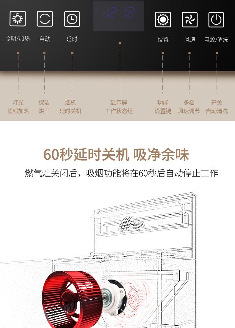 900B64詳情頁_14.jpg