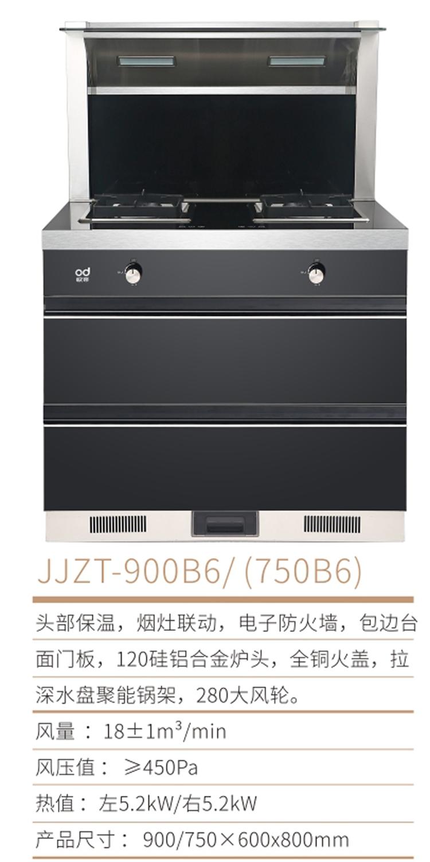900B6(750).jpg